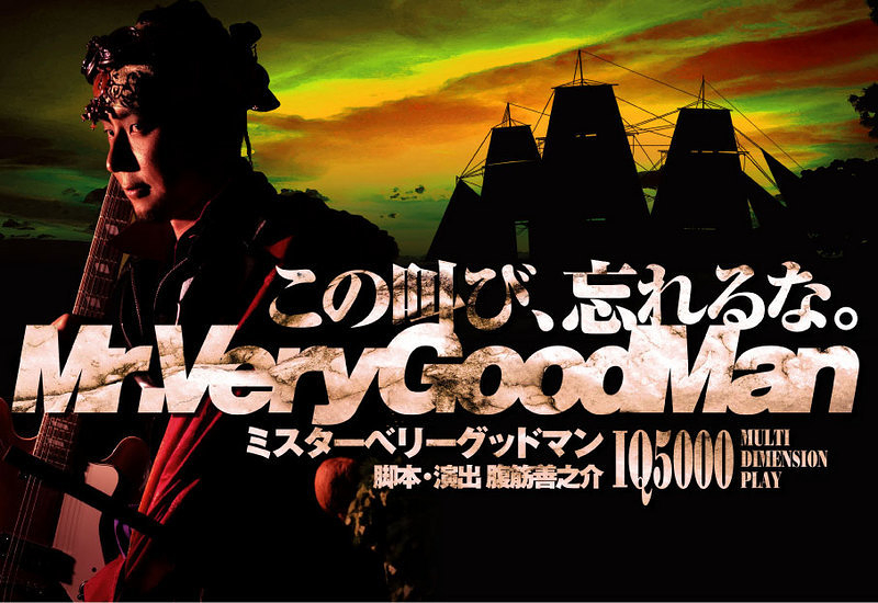 Mr.VeryGoodMan
