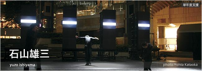 radi- multi media dance performance