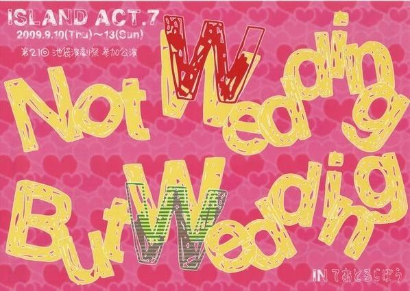 Not Wedding But Wedding