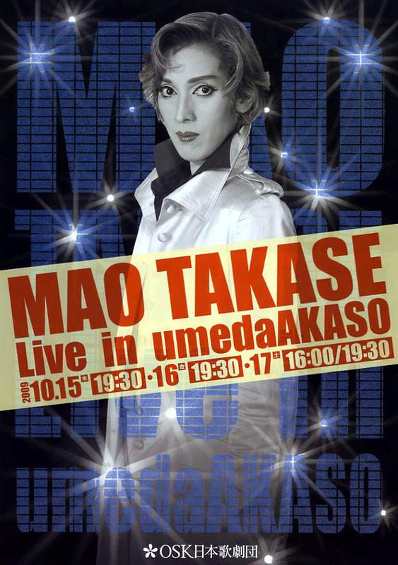 MAO TAKASE Live in umedaAKASO