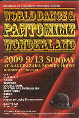 WORLD DANCE&PANTOMIME WONDERLAND
