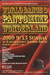 WORLD DANCE&PANTOMIME WONDERLAND