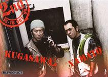 BIJYOGI-JCT 2nd