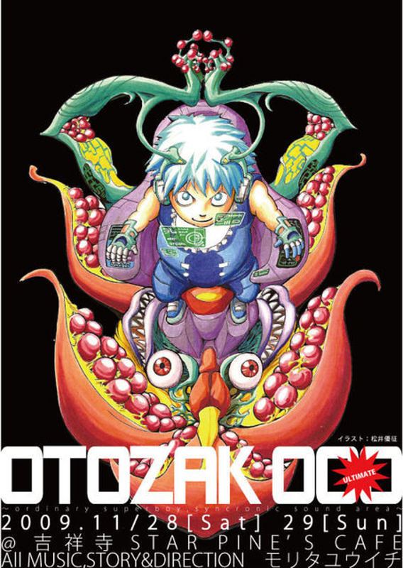 OTOZAK 000 ULTIMATE