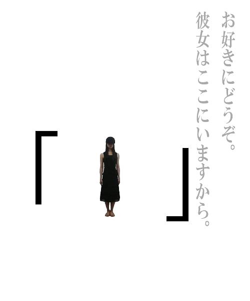 「 i 」