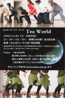 Tea World