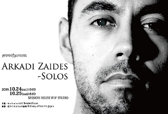 ARKADI ZAIDES -SOLOS