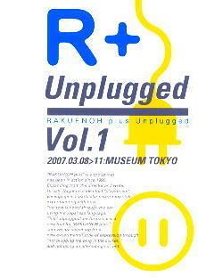 R+ Unplugged Vol.1