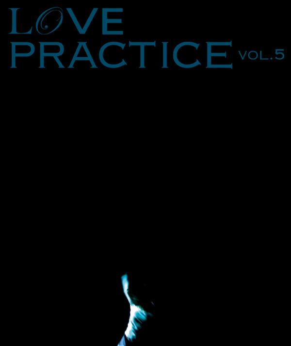 LOVE practice vol.5