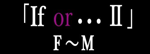 If or … II