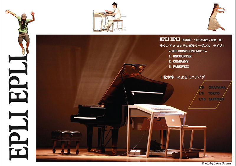 EPLI EPLI セッション-岡山・東京・札幌ツアー-
