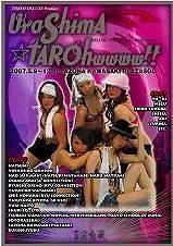 URASHIMA☆TAROhwwww!!