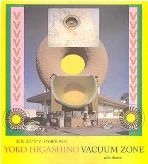 VACUUM ZONE