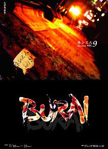 『BURAI』