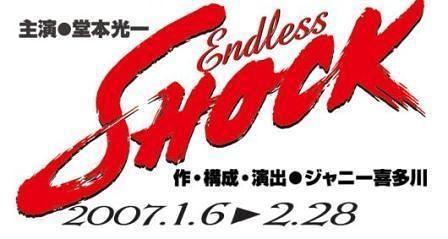 Endless SHOCK