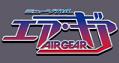 『エア・ギア』vs.BACCHUS Top Gear Remix