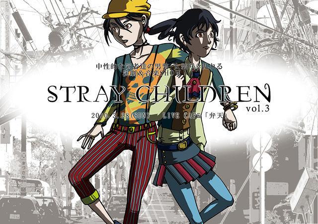STRAY CHILDREN vol.3