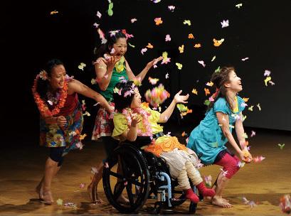 エイブルアート・オンステージ ダンスピースセレクション公演  「はらっぱのダンス」