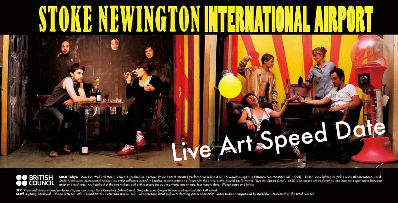 Live Art Speed Date