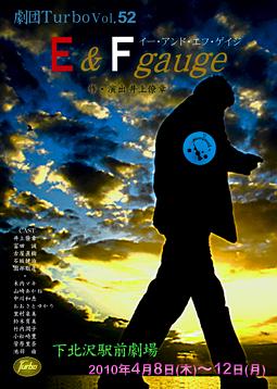 E & F gauge