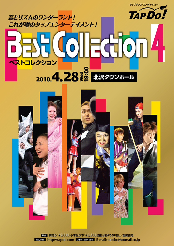 Best Collection4