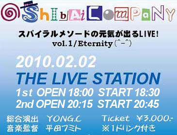 元気が出るLIVE! vol.1/Eternity(^_^)