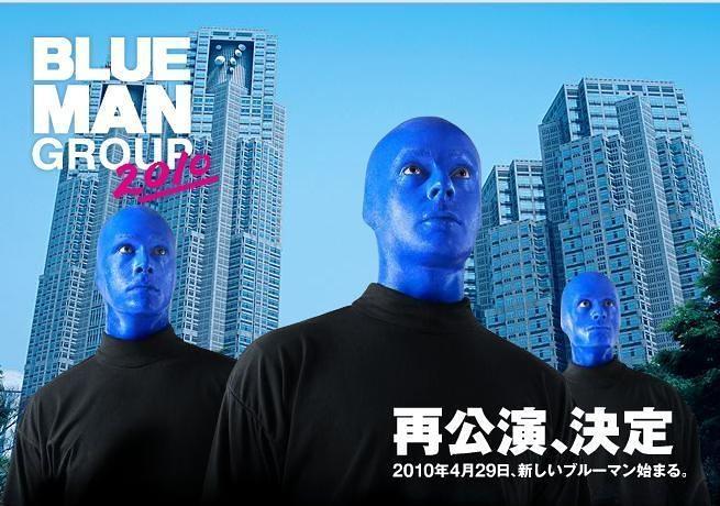 Blue Man Group 2010【2011年3月31日千秋楽】