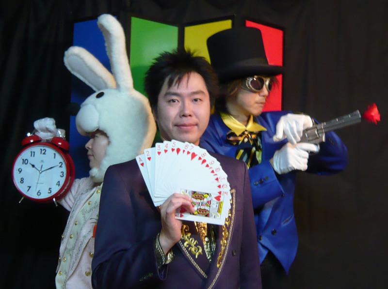『Wonderland!』