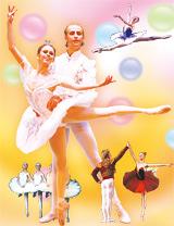 親子で楽しむ夏休みバレエまつり キエフ・バレエ~ウクライナ国立バレエ~