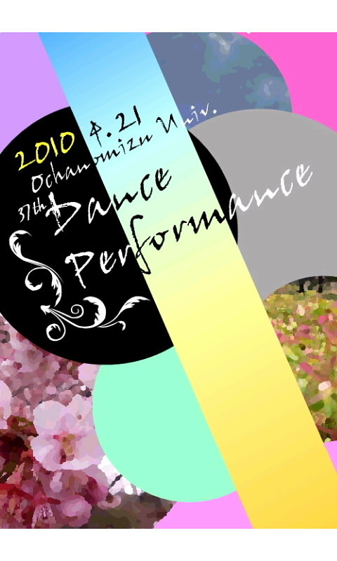 第37回創作舞踊公演