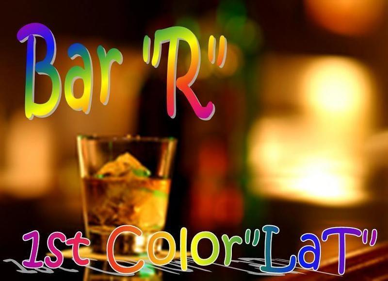 1st Color 『 L a T 』 ◆追加公演決定!