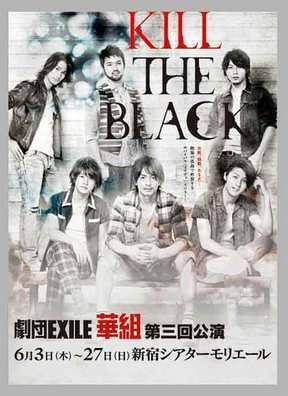 KILL THE BLACK