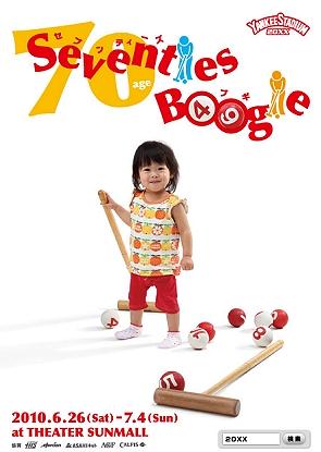 Seventies Boogie