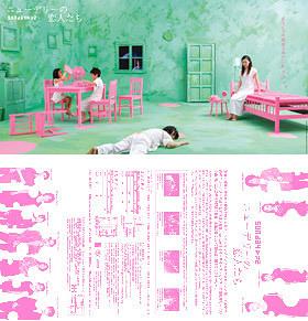 DVD「ニューデリーの恋人たち」上映会&公開収録