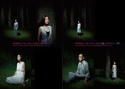 現代能楽集Ⅴ『「春独丸」「俊寛さん」「愛の鼓動」』