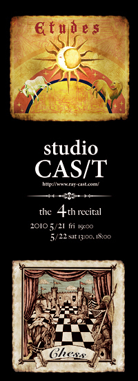 studio CAS/T the4th recital