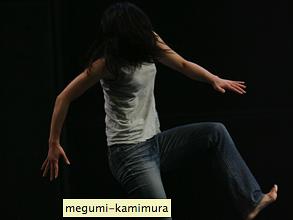 神村恵ソロダンスシリーズ第1弾