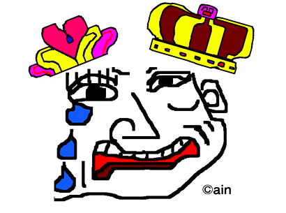 笑い王子と泣き姫