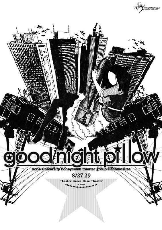 good night pillow