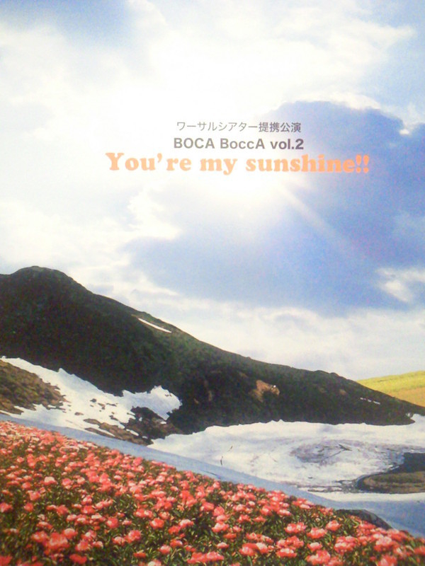 You're my sunshine!!