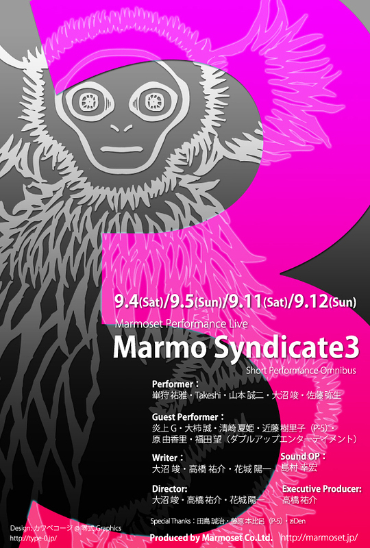 Marmo Syndicate 3