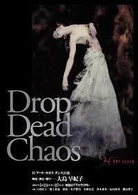 Drop Dead Chaos