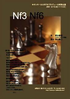Nf3 Nf6