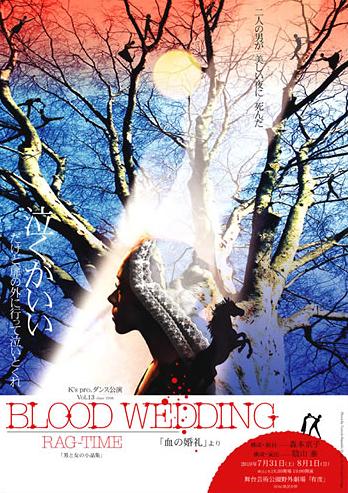 BLOOD WEDDING/RAG-TIME