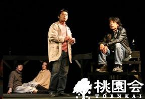 a tide of classics 〜三好十郎・浮標〜