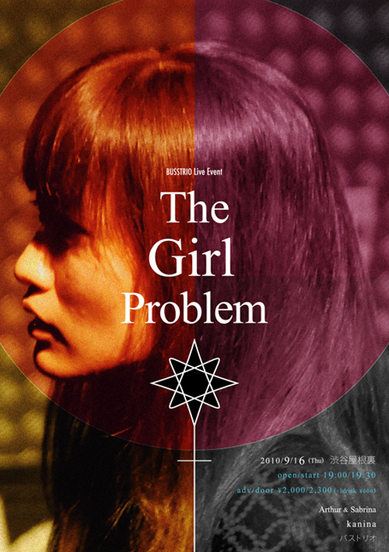 The Girl Problem