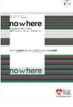 no w here