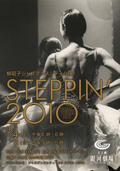STEPPIN'2010