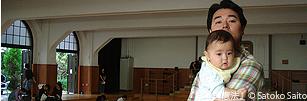 日本国憲法 高円寺公演