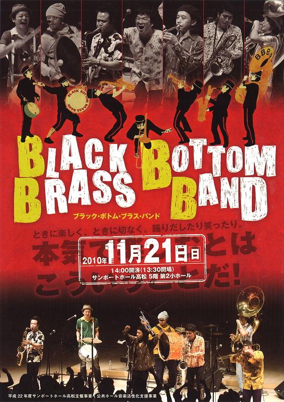 ブラック・ボトム・ブラス・バンド(BBBB)